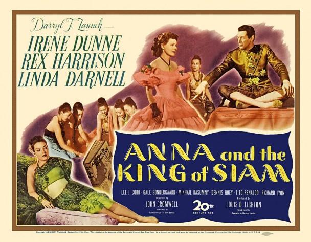 אנה ומלך סיאם