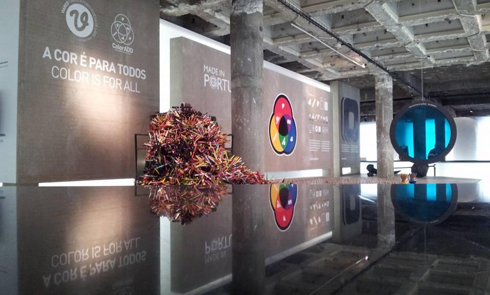 מוזיאון העיצוב בליסבון