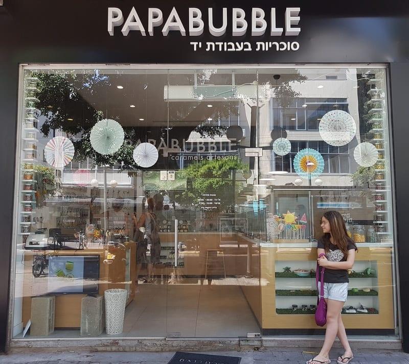 חנות פאבהפאבל בתל אביב