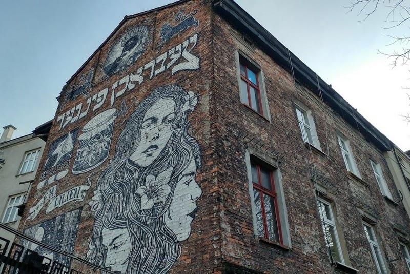 קאז'ימייז' הרובע היהודי בקרקוב