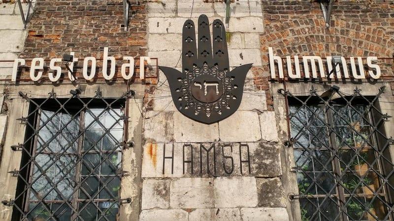 סיור ברובע היהודי בקרקוב