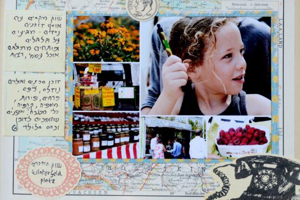 אלבום תמונות של טיולים צילום ועיצוב: עינת ספקטור
