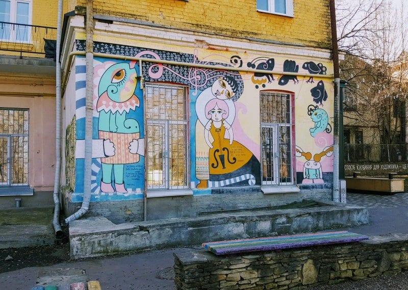 אמנות רחוב בקייב. צלמת: דנה לב