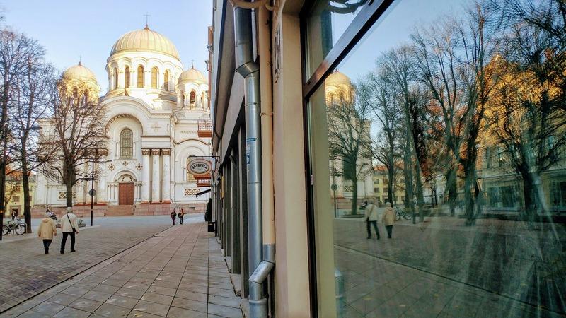 המלצות לחופשה בקובנה