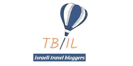 israeli travel bloggers