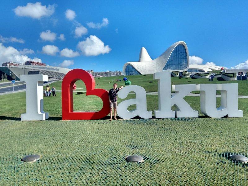 חופשה משפחתי בבאקו