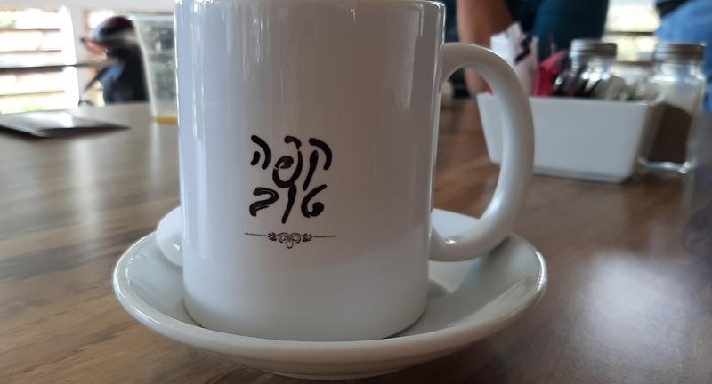 קפה טוב