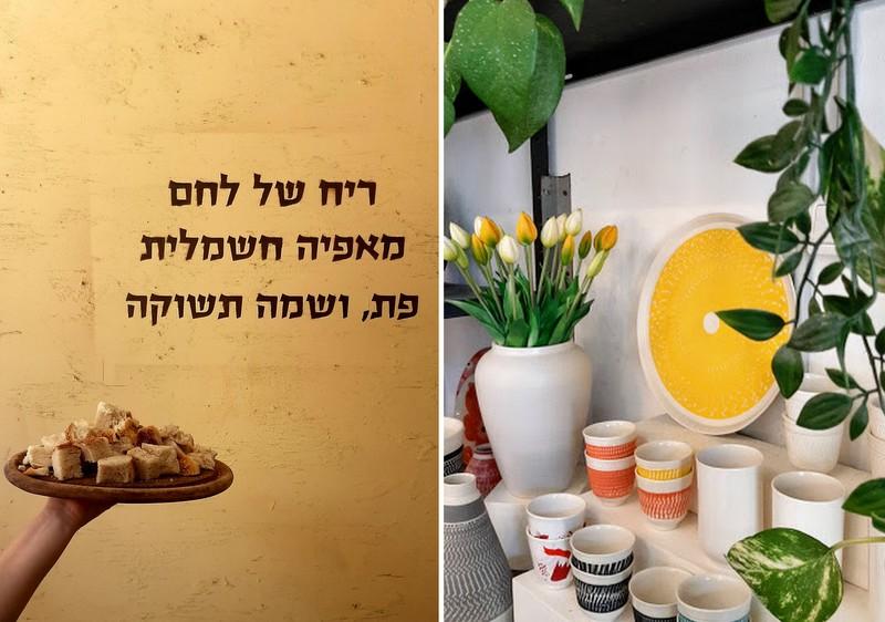 סיור מייקרים בחיפה