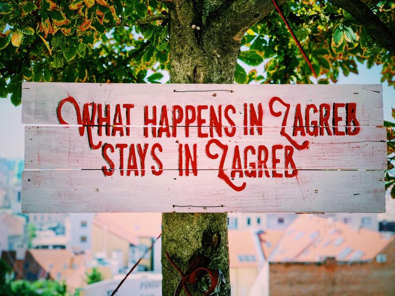 המלצות לטיול בזאגרב