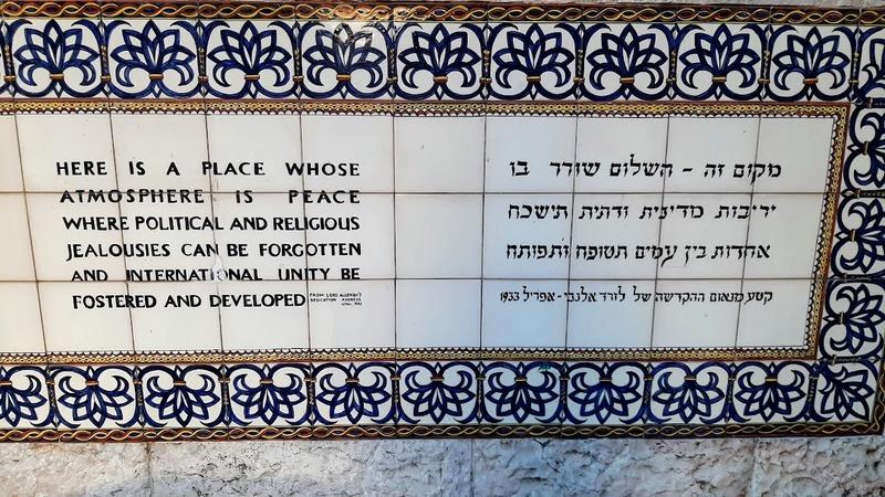 חופשה קצרה בירושלים