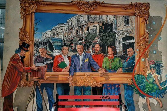 חופשה משפחתית בירושלים קיץ 2021