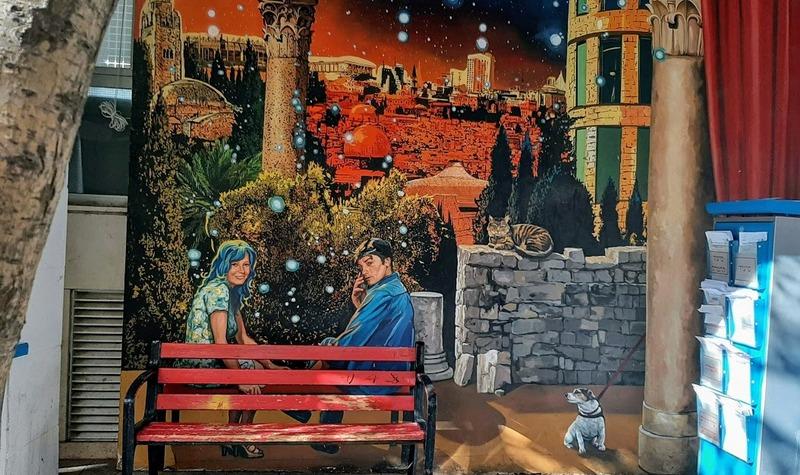 ירושלים עם ילדים ונוער גרפיטי במדרחוב